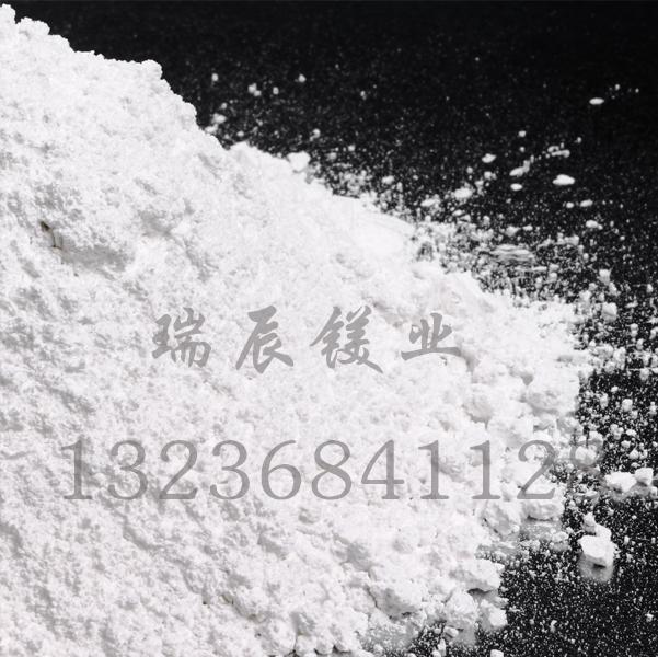 江苏氧化镁