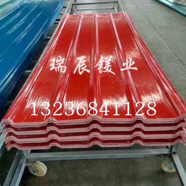 菱镁瓦、彩瓦专用氧化镁