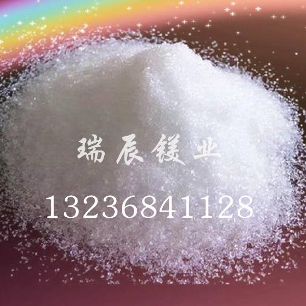 生产硫酸镁用的氧化镁