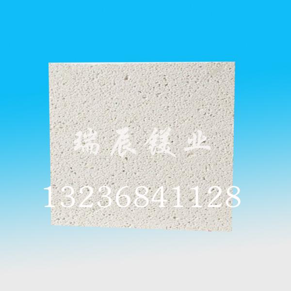 匀质板专用氧化镁