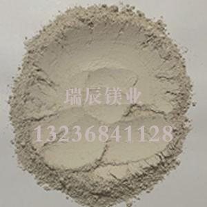 氧化镁价格