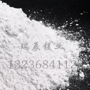 山西氧化镁
