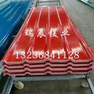 江苏菱镁瓦、彩瓦专用氧化镁