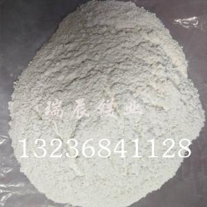 山西脱硫专用氧化镁
