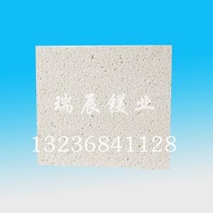 山西匀质板专用氧化镁