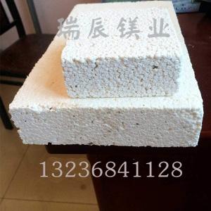 山西渗透板专用氧化镁